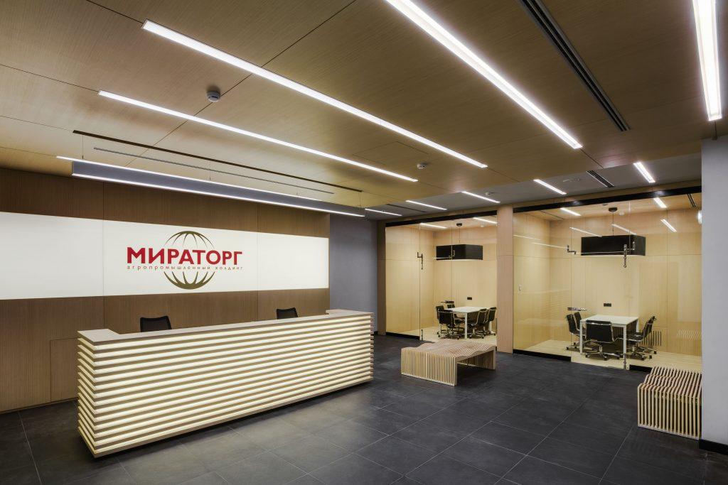 c5e224e3a OFFICE OF MIRATORG COMPANY – Группа компаний DWG